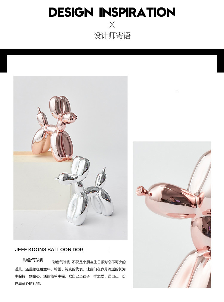Balloon Dog Detail (3)