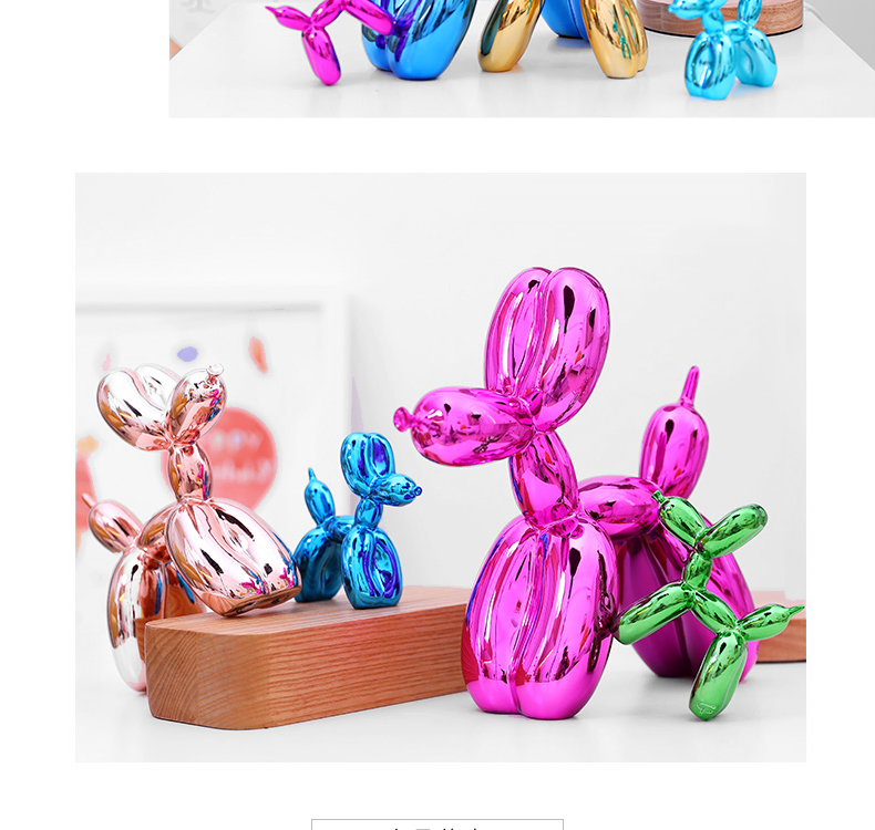 Gold Balloon Dog Sculpture For Sale