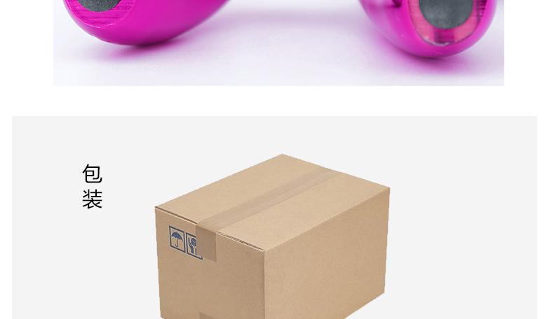 Balloon Dog Achat Acheter Amazon