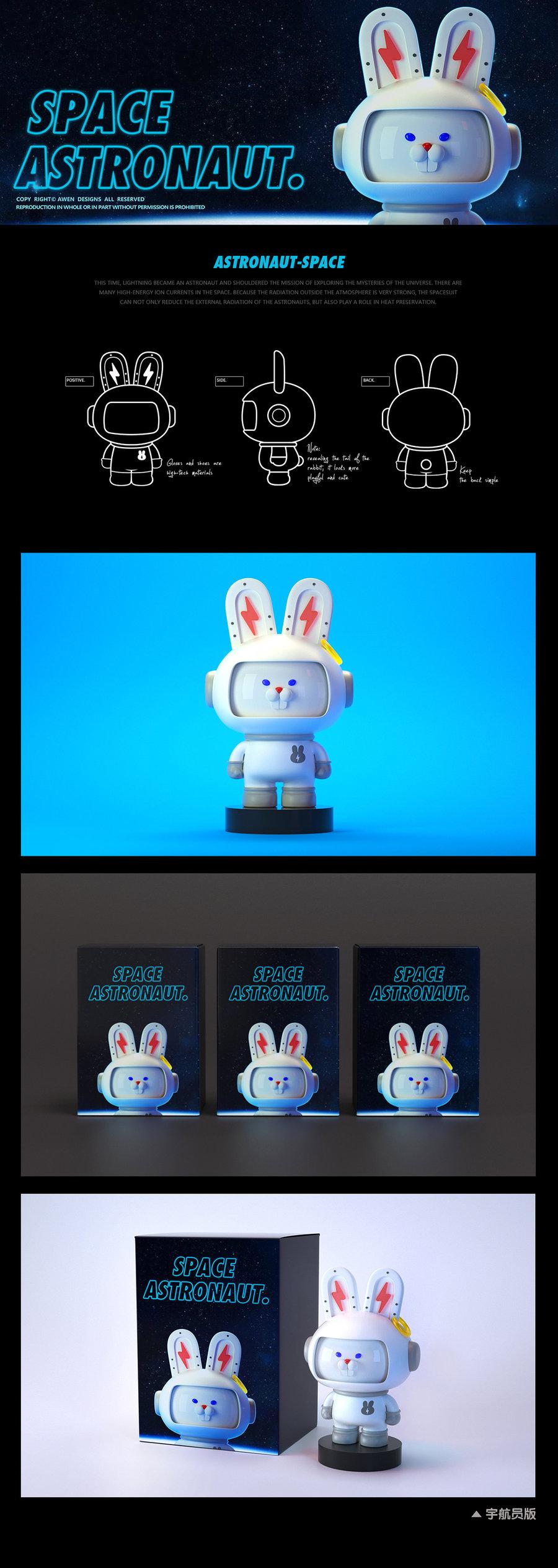 small plastic rabbit figurines (1)