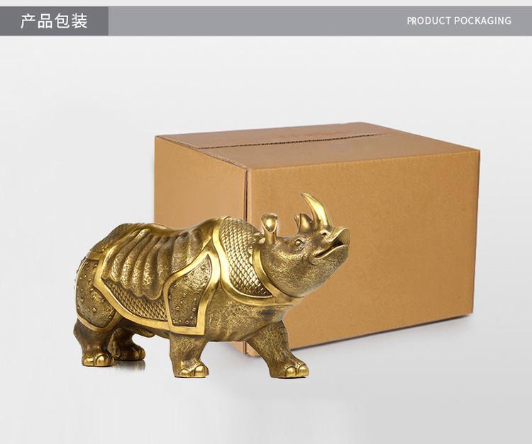 1I904063 Brass Rhinoceros Feng Shui Products (11)