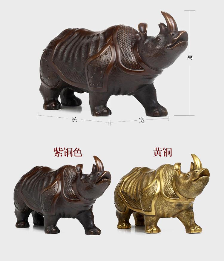 1I904063 Brass Rhinoceros Feng Shui Products (6)
