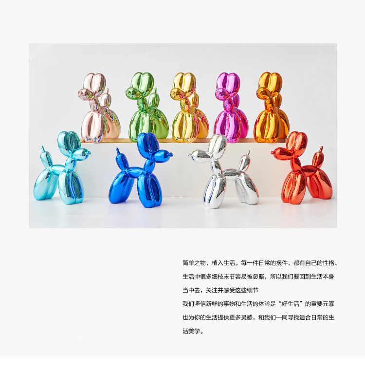 Balloon Dog Decor Gold Fiberglass