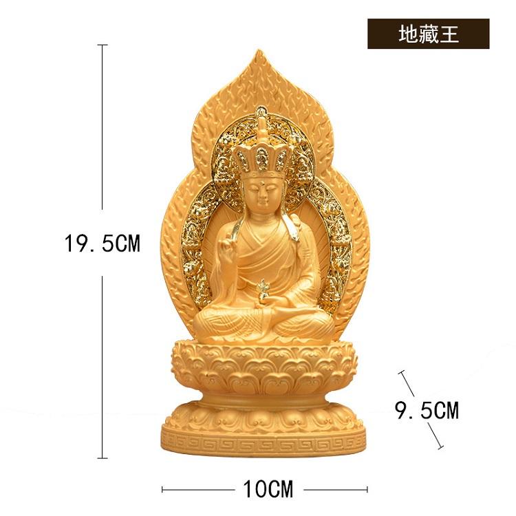 1I76009 resin buddha statues wholesale dropship (6)