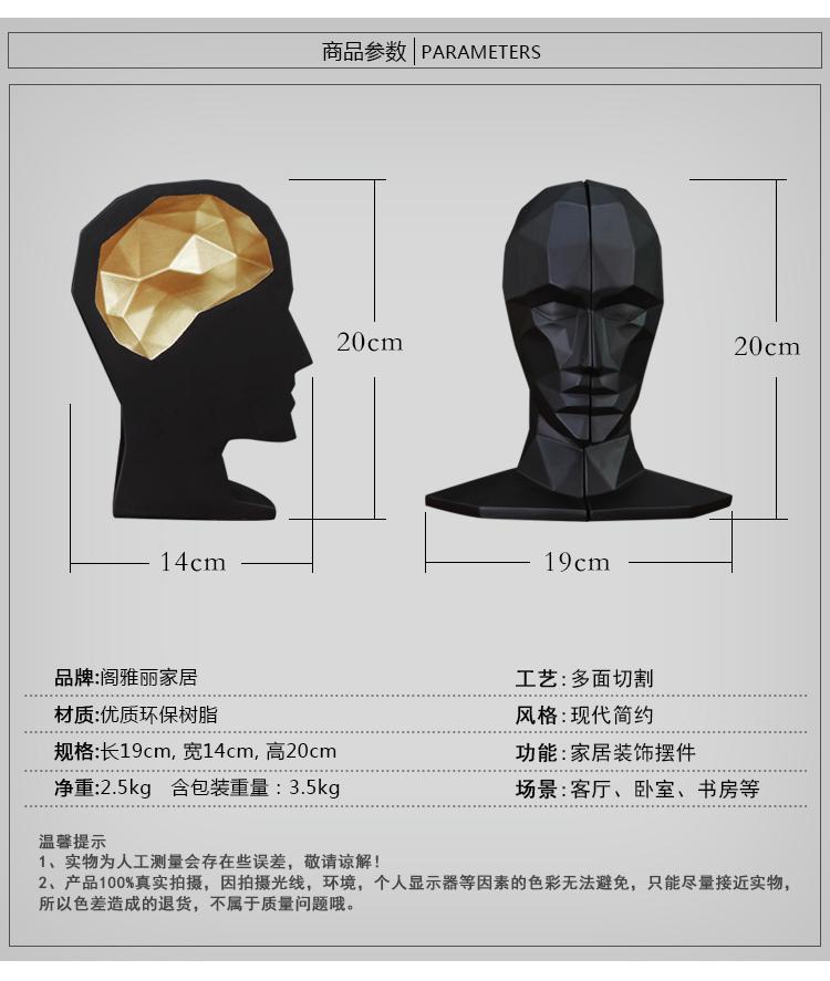 1I709066 Human Head Bookends Cheap Sale (4)