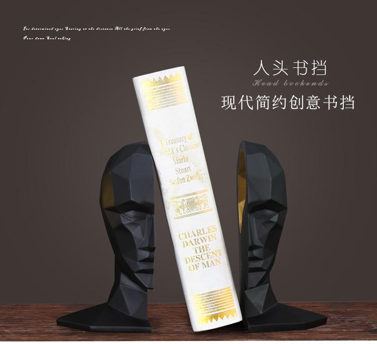 1I709066 Human Head Bookends Cheap Sale (6)