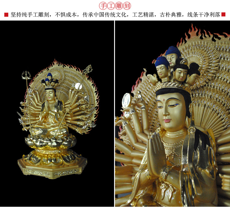 1I805001 Detail Thousand Hand Guan Yin Wooden (10)