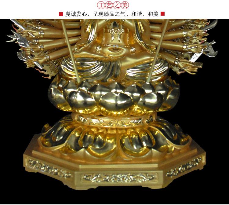 1I805001 Detail Thousand Hand Guan Yin Wooden (11)