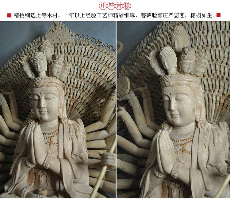 1I805001 Detail Thousand Hand Guan Yin Wooden (13)