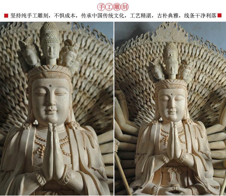 1I805001 Detail Thousand Hand Guan Yin Wooden (14)