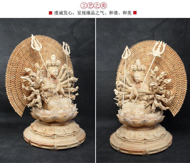 1I805001 Detail Thousand Hand Guan Yin Wooden (15)