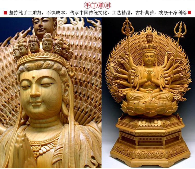 1I805001 Detail Thousand Hand Guan Yin Wooden (18)