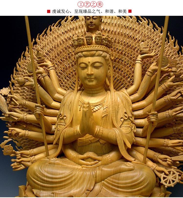 1I805001 Detail Thousand Hand Guan Yin Wooden (19)