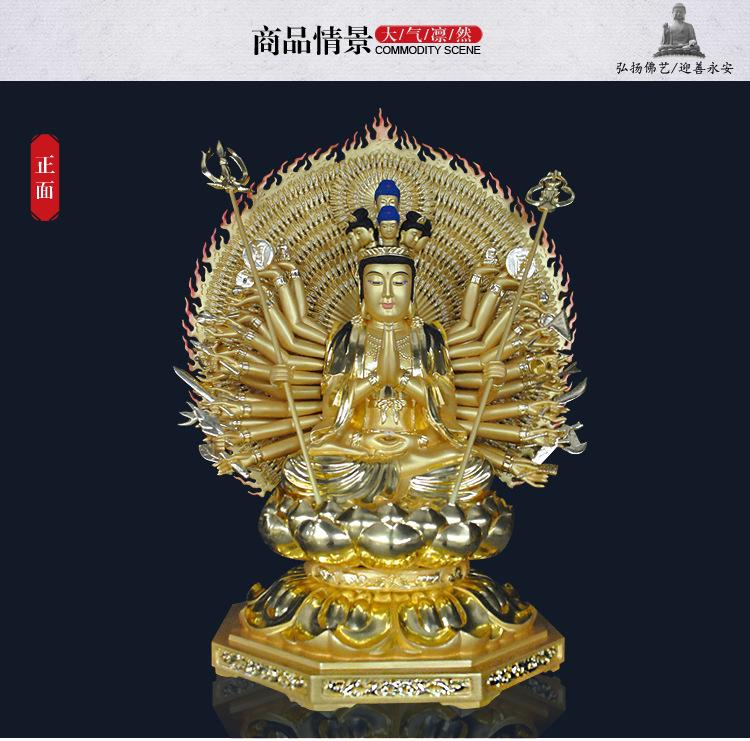 1I805001 Detail Thousand Hand Guan Yin Wooden (5)