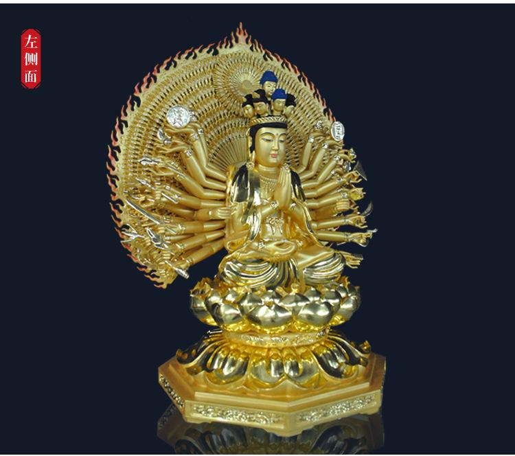 1I805001 Detail Thousand Hand Guan Yin Wooden (6)