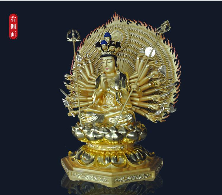 1I805001 Detail Thousand Hand Guan Yin Wooden (7)