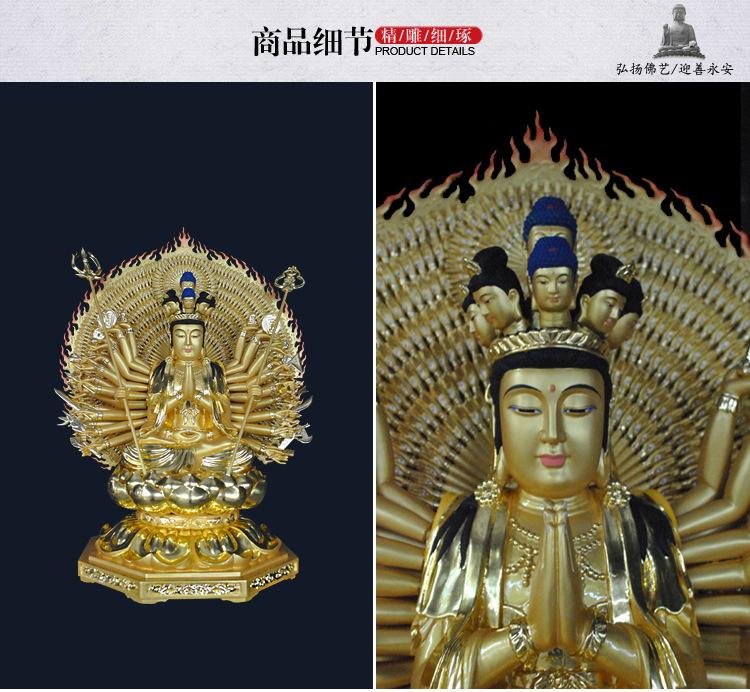 1I805001 Detail Thousand Hand Guan Yin Wooden (8)