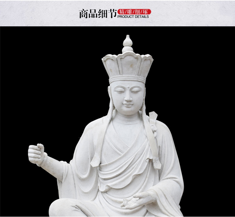 1I805002 ksitigarbha bodhisattva statue (10)