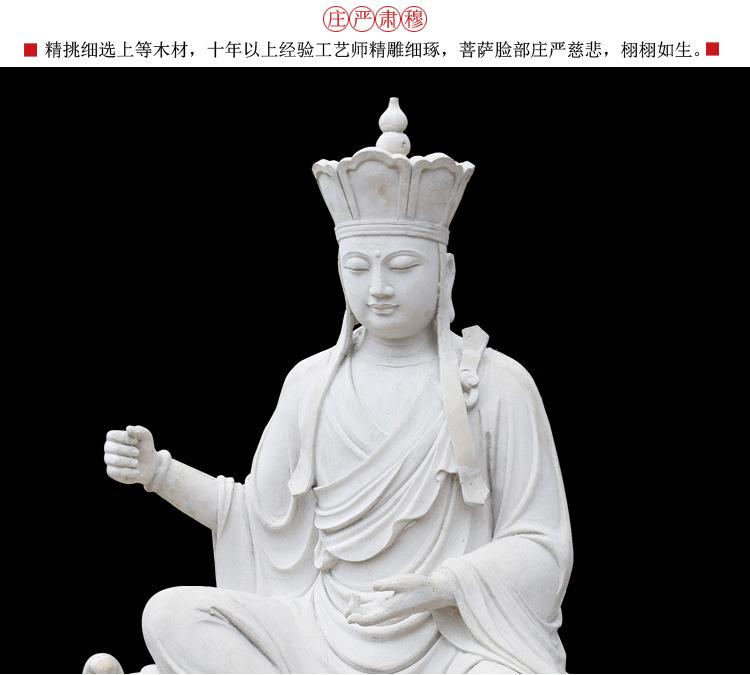 1I805002 ksitigarbha bodhisattva statue (11)