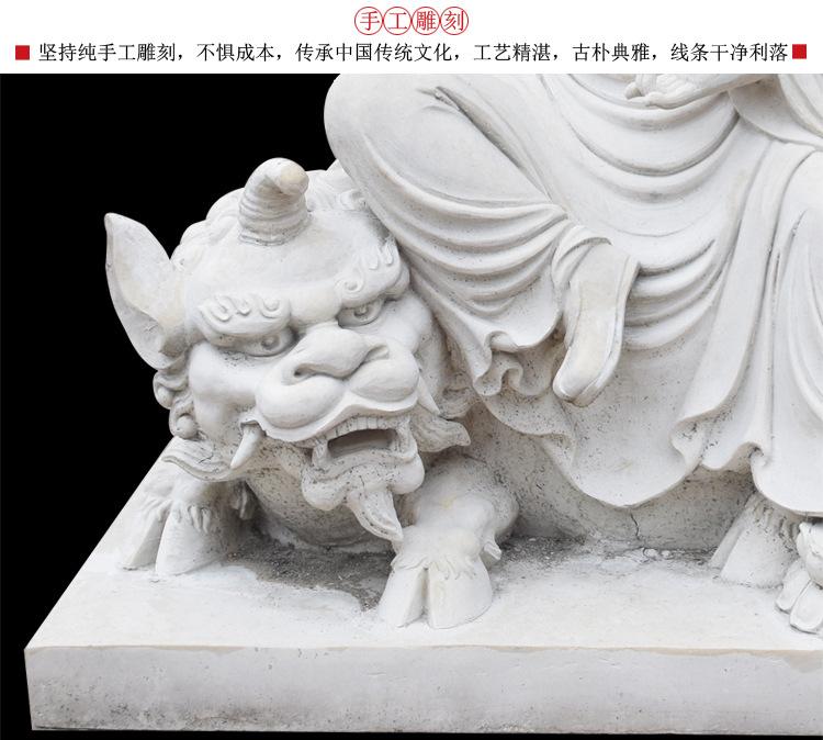 1I805002 ksitigarbha bodhisattva statue (12)