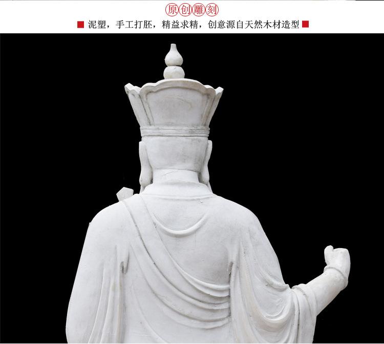 1I805002 ksitigarbha bodhisattva statue (14)
