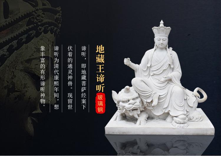 1I805002 ksitigarbha bodhisattva statue (5)
