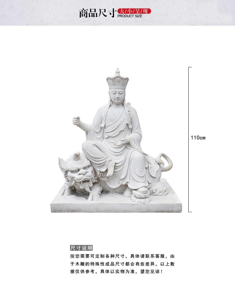 1I805002 ksitigarbha bodhisattva statue (6)