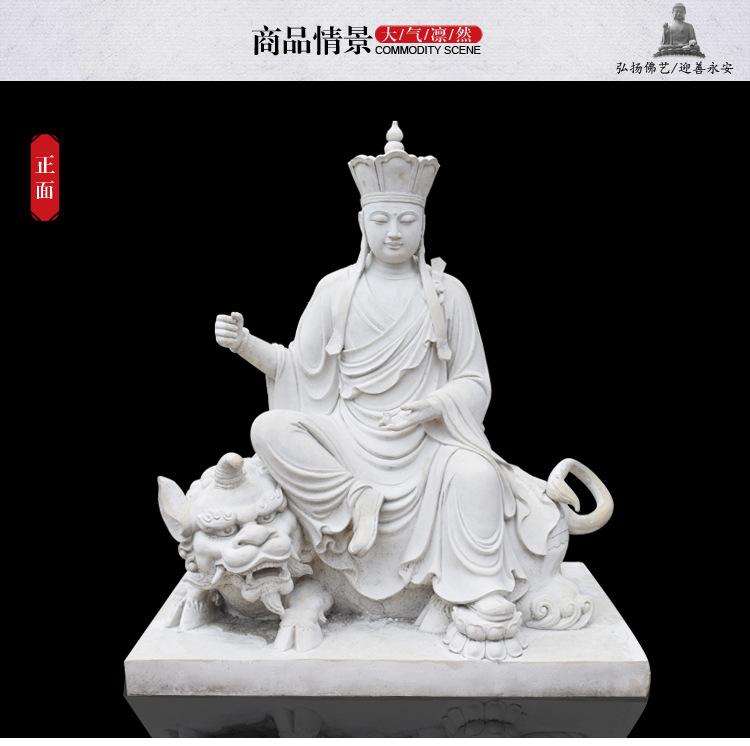 1I805002 ksitigarbha bodhisattva statue (7)