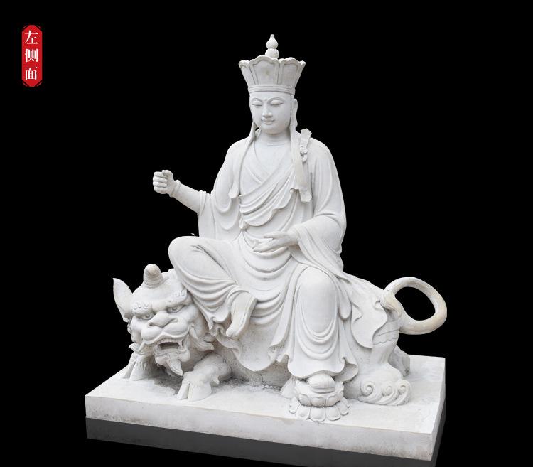 1I805002 ksitigarbha bodhisattva statue (8)