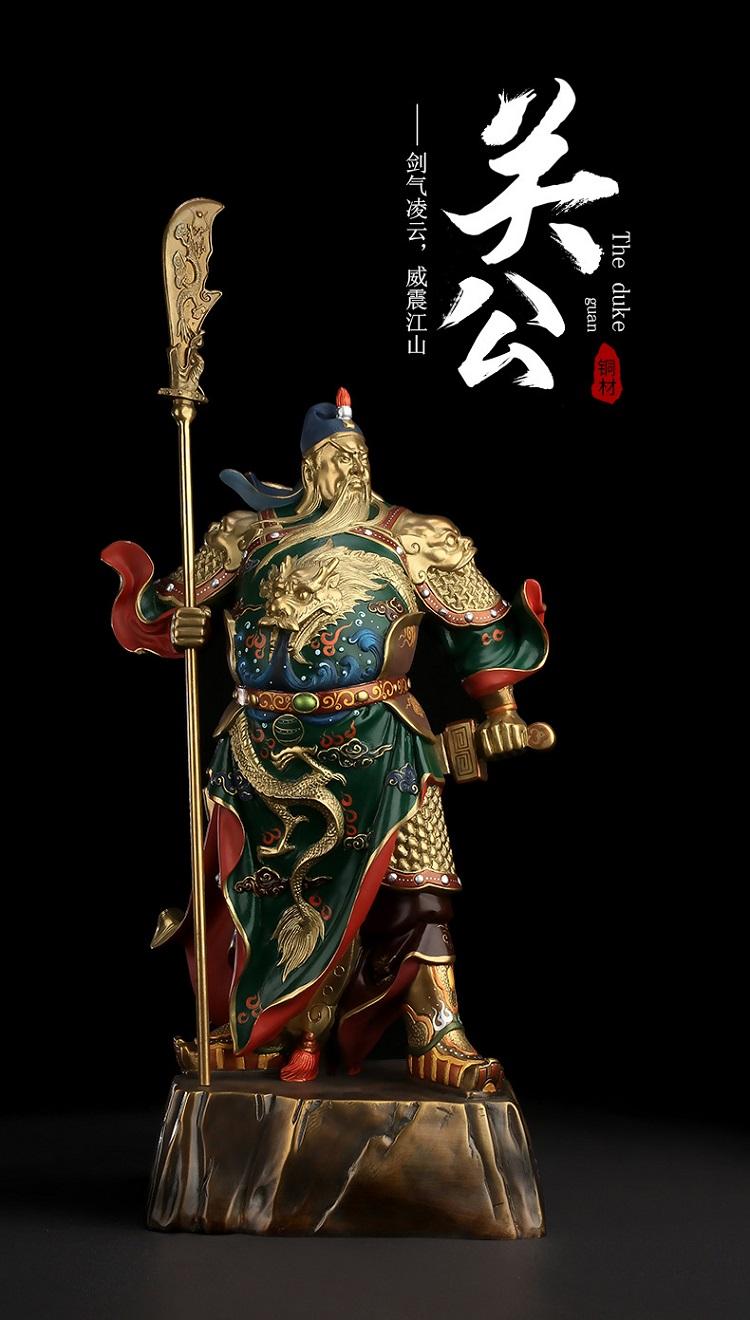1I808001 Detail Guan Yu Statue Online Sale (3)