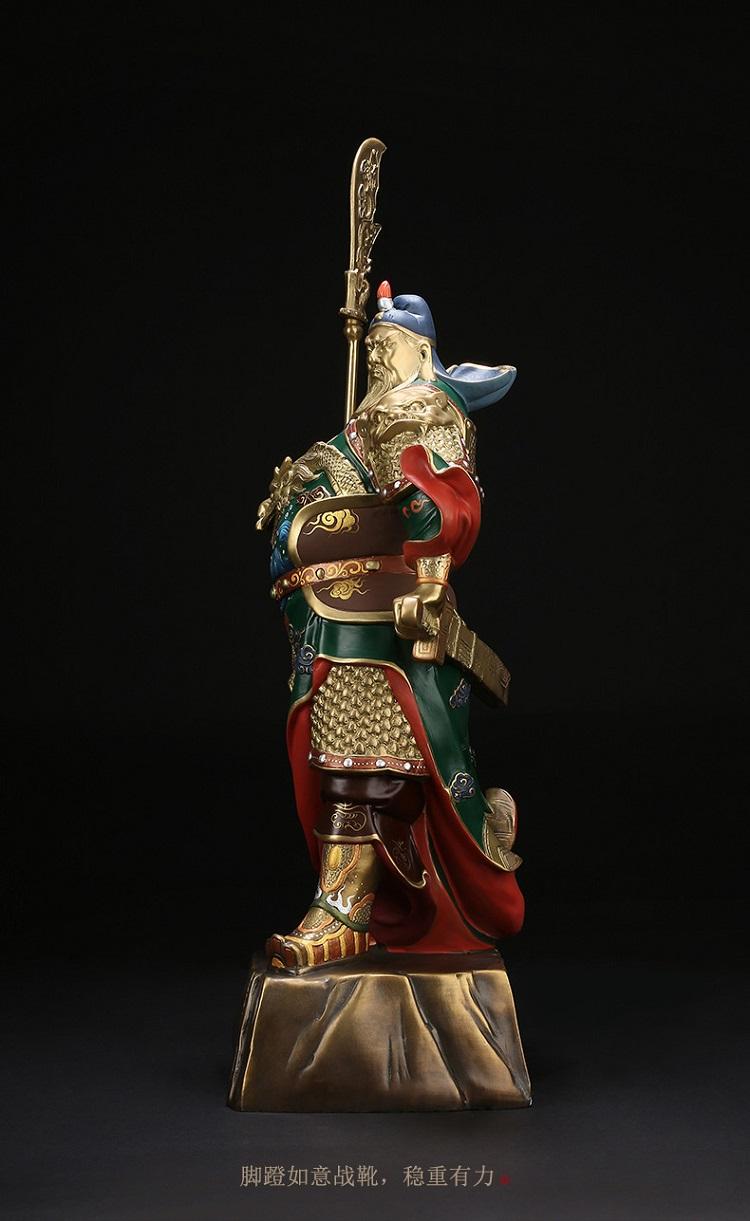 1I808001 Detail Guan Yu Statue Online Sale (7)