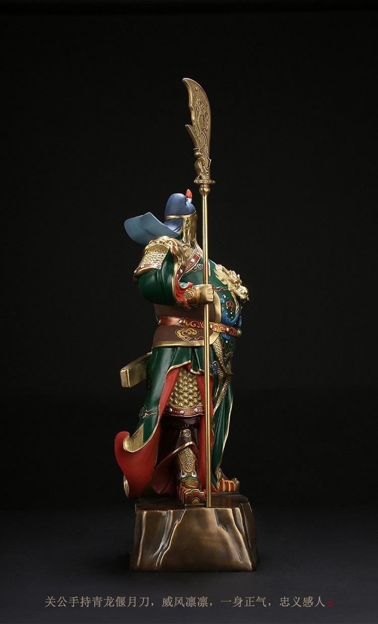 1I808001 Detail Guan Yu Statue Online Sale (8)