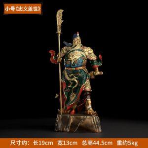 1I808001 Guan Yu Statue Online Sale (6)