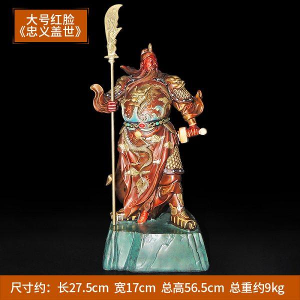 1I808001 Guan Yu Statue Online Sale (9)