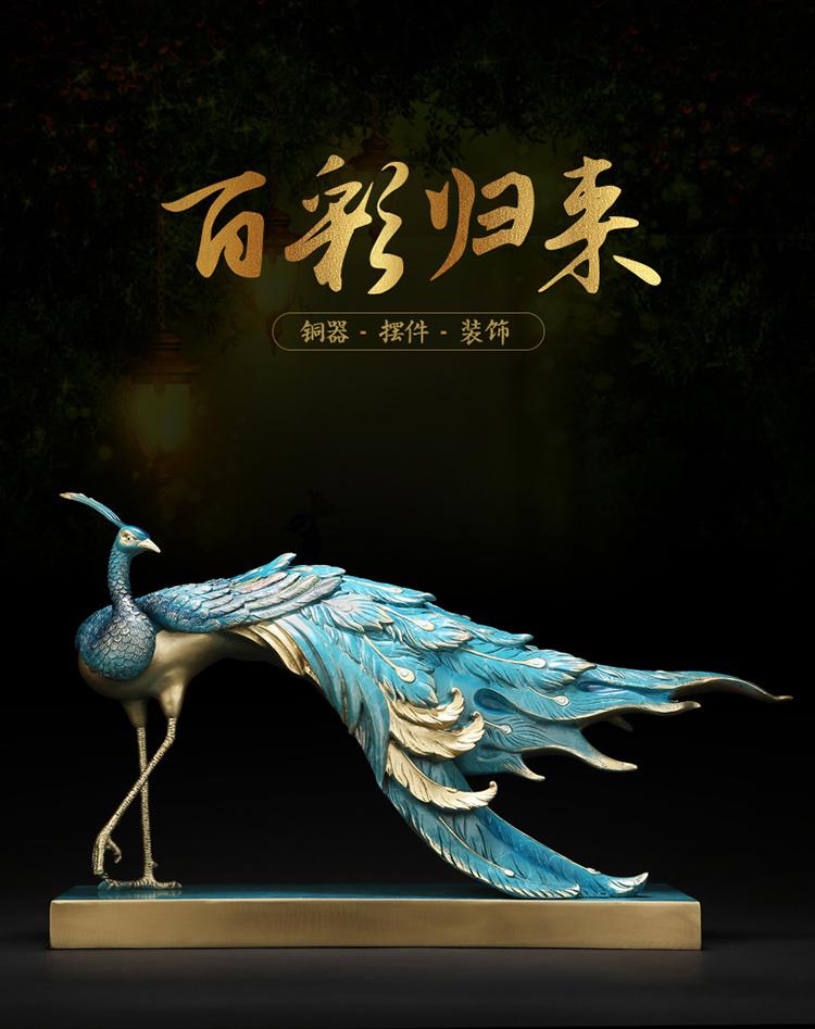 1I808002 Detail Peacock Garden Statue (1)