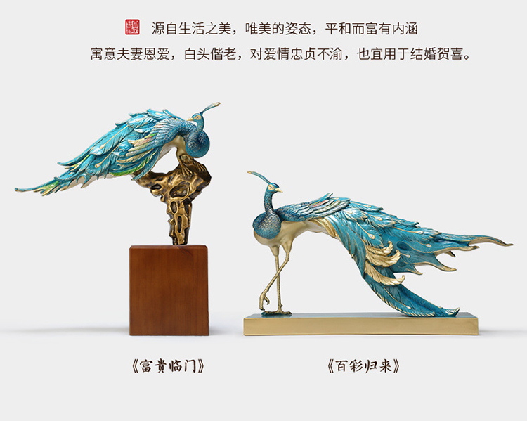 1I808002 Detail Peacock Garden Statue (3)