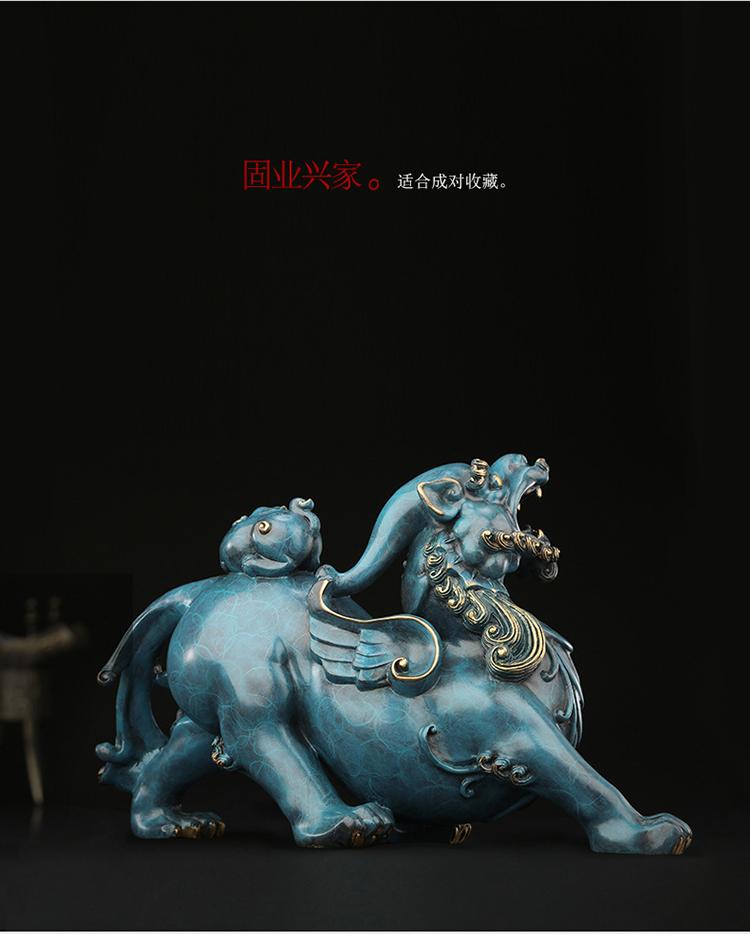 1I808003 Detail Pixiu Statue Dragon Feng Shui Online Sale (11)