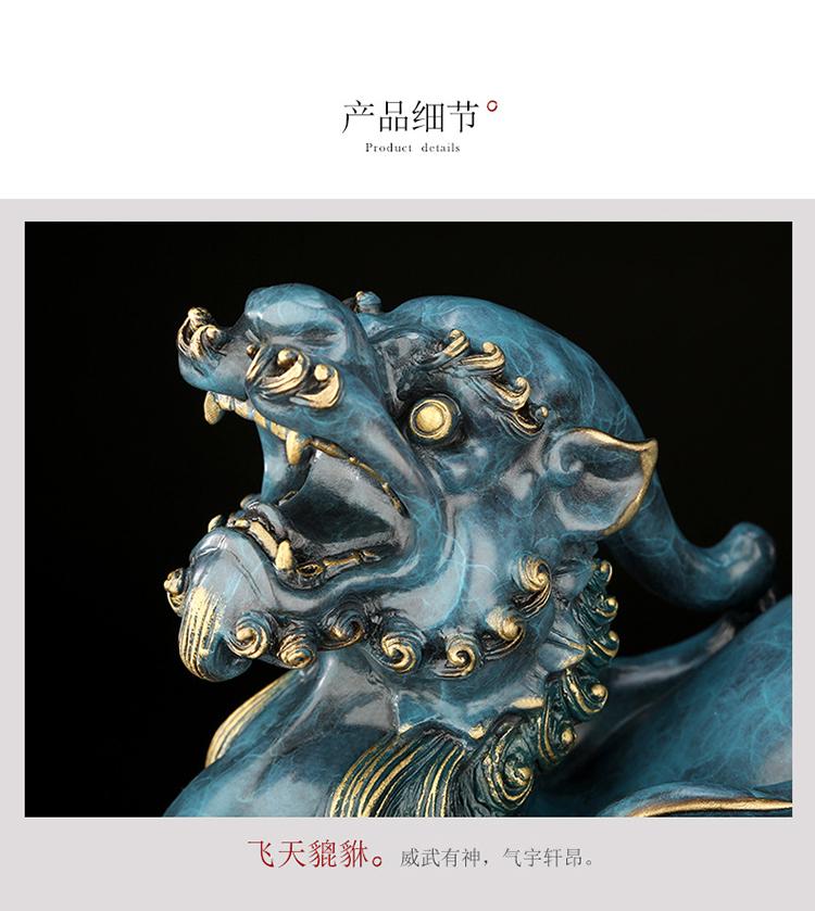 1I808003 Detail Pixiu Statue Dragon Feng Shui Online Sale (12)