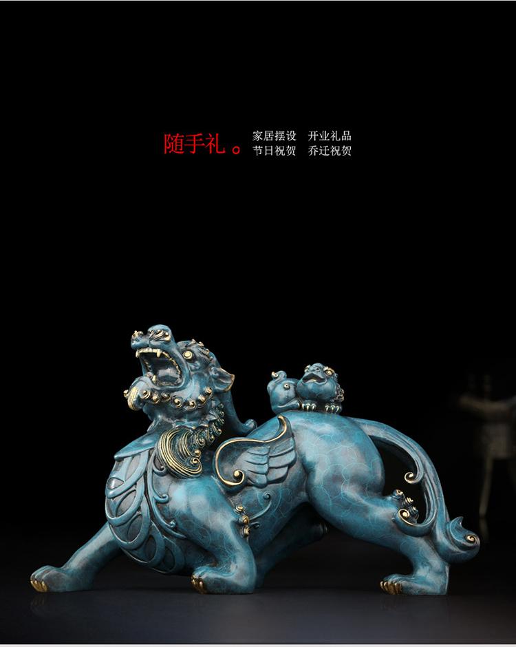 1I808003 Detail Pixiu Statue Dragon Feng Shui Online Sale (3)