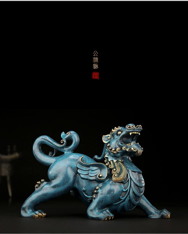 1I808003 Detail Pixiu Statue Dragon Feng Shui Online Sale (5)