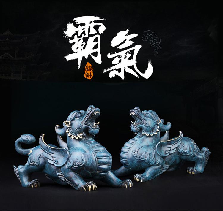 1I808005 Detail Feng Shui Pixiu Dragon Online Sale (1)