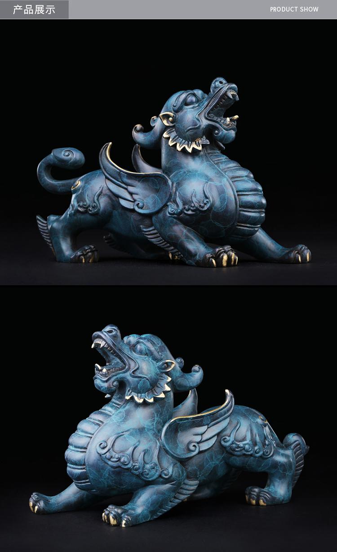 1I808005 Detail Feng Shui Pixiu Dragon Online Sale (2)