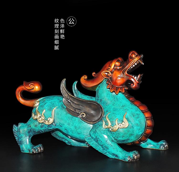 1I808005 Detail Feng Shui Pixiu Dragon Online Sale (3)