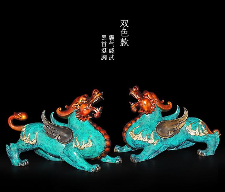 1I808005 Detail Feng Shui Pixiu Dragon Online Sale (7)