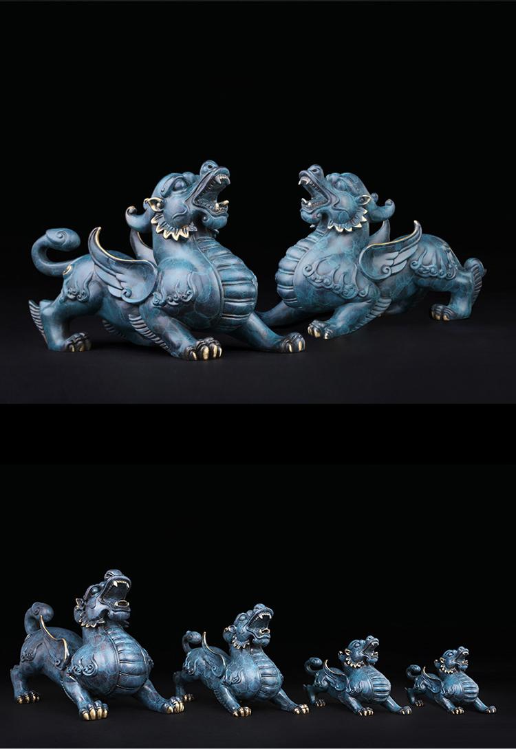 1I808005 Detail Feng Shui Pixiu Dragon Online Sale (8)