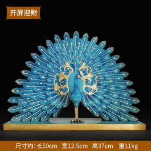 1I809001 Peacock Garden Ornament Online Sale (4)