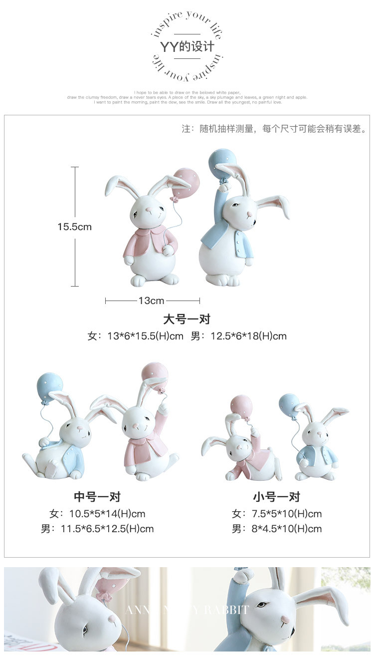 1I820001 Detail Resin Easter Bunny Figurines Plastic (4)