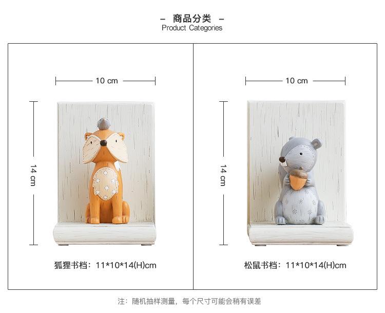 1I820003 Fox Bookend Squirrel Bookend (11)