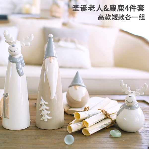 1I820004 Christmas Decorations Online (1)