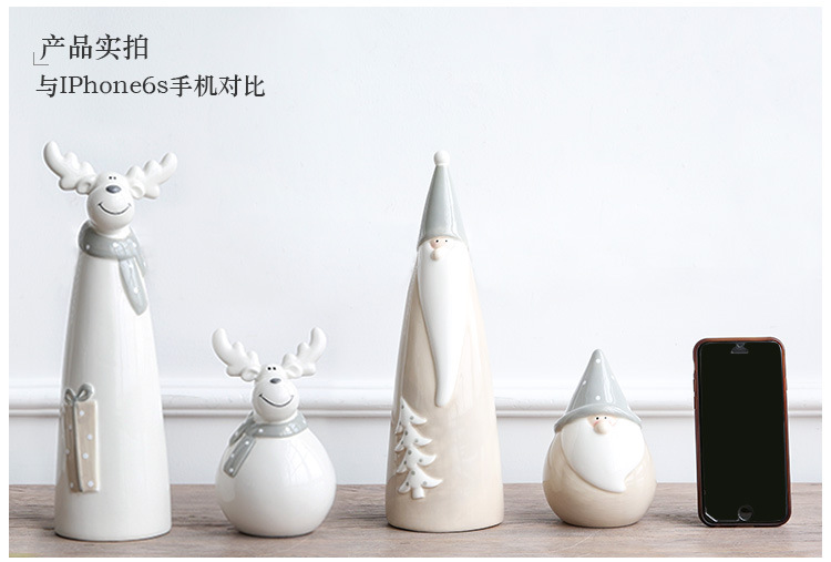 Christmas Reindeer Table Decorations